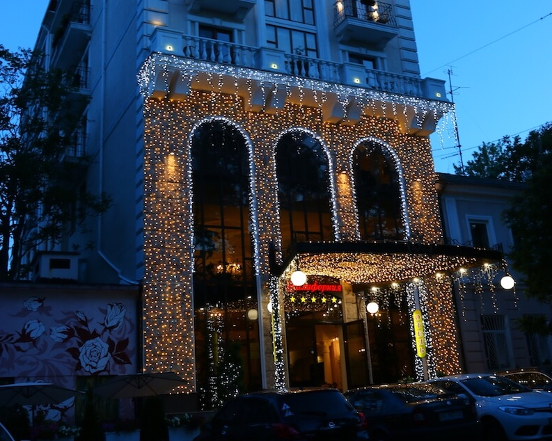 "Odessa. Hotel ""California"" — Lumiere 