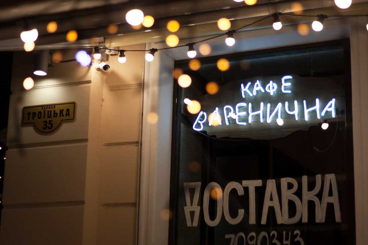 "Odessa. Cafe ""Varenichna"". 2016 — Lumiere 